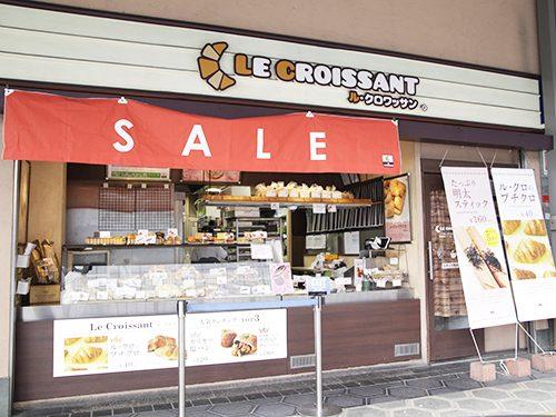 ル・クロワッサン堺東店